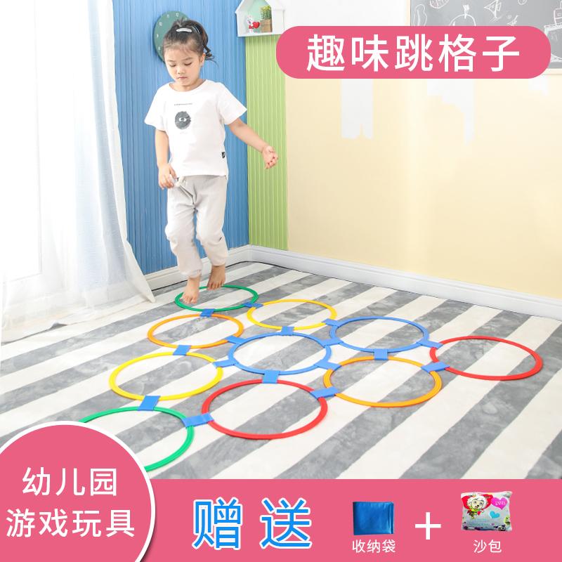 Детские товары для игр на открытом воздухе Артикул 564667743681