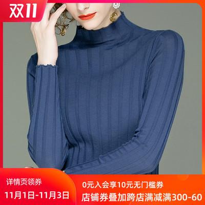 100%美丽诺羊毛打底衫长袖小衫半高领毛针织衫秋冬新款修身上衣女