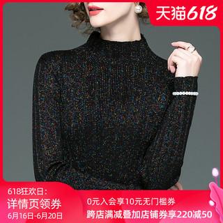 秋季新款修身上衣女时尚百搭打底衫长袖黑色厚款T恤气质女装洋气