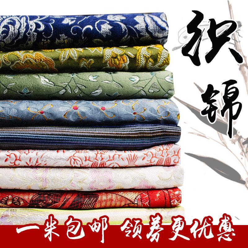 Ткачество / вышивка Артикул 577209416471