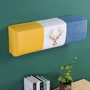 北欧麋鹿全包挂机罩大1P2匹通用壁挂式空调防尘罩子简约现代1.5P