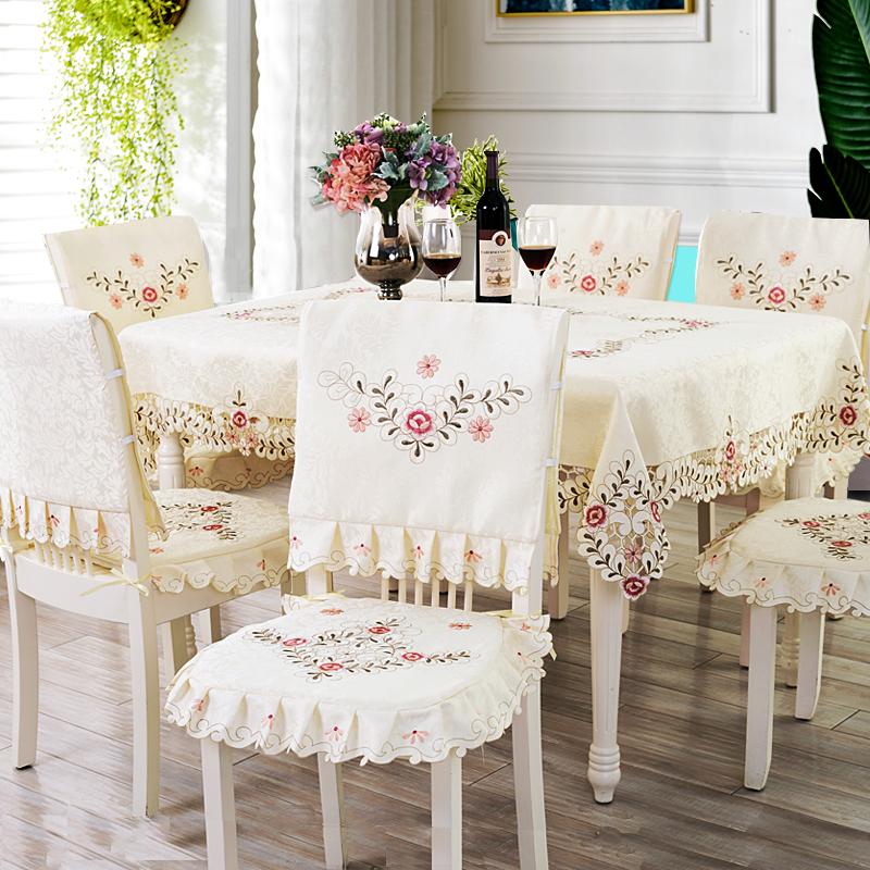 北欧简约布艺绣花餐桌布椅子套椅垫套装家用长方形茶几盖巾防尘罩,可领取5元天猫优惠券