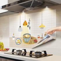 厨房防油贴纸自粘防水防火耐高温加厚灶台墙贴墙面装饰瓷砖墙壁纸