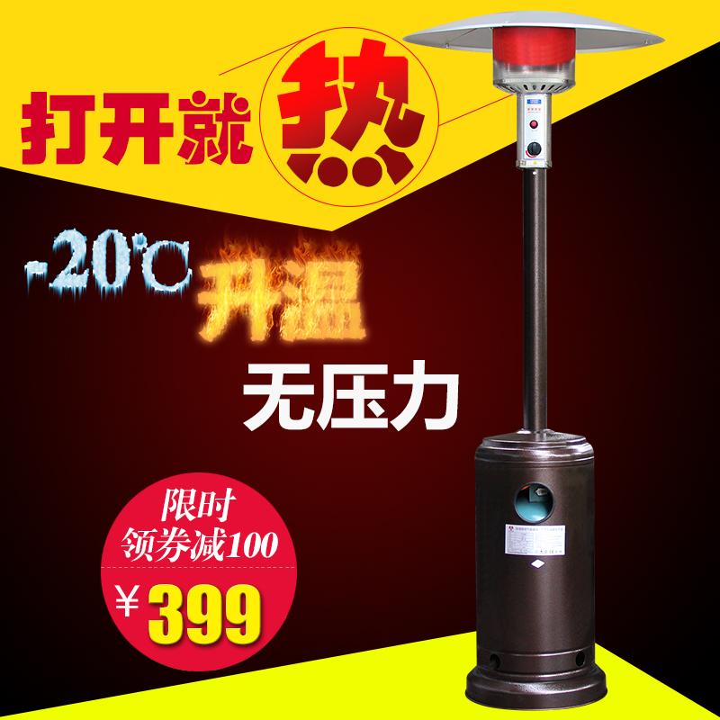 Зонт форма сжиженный газ природный плита на открытом воздухе домой комнатный бизнес вертикальный газ коллекция теплый газ теплый устройство