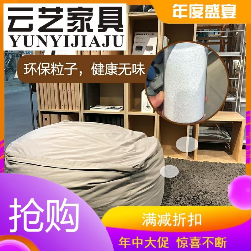 宜家无印良品懒人沙发日式创意豆袋小户型午休单人豆包躺椅榻榻米10-29新券