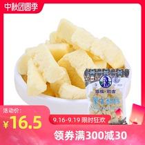 袋套餐3内蒙古奶贝儿童奶片零食内蒙古特产奶片250g长虹草原贝贝