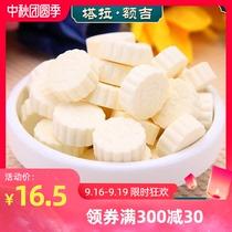 内蒙古奶贝奶酪儿童糖利临时小吃休闲2158g保牛高钙奶片宝宝零食