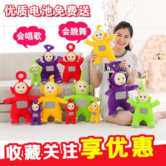天线宝宝毛绒玩具公仔智能电动背包