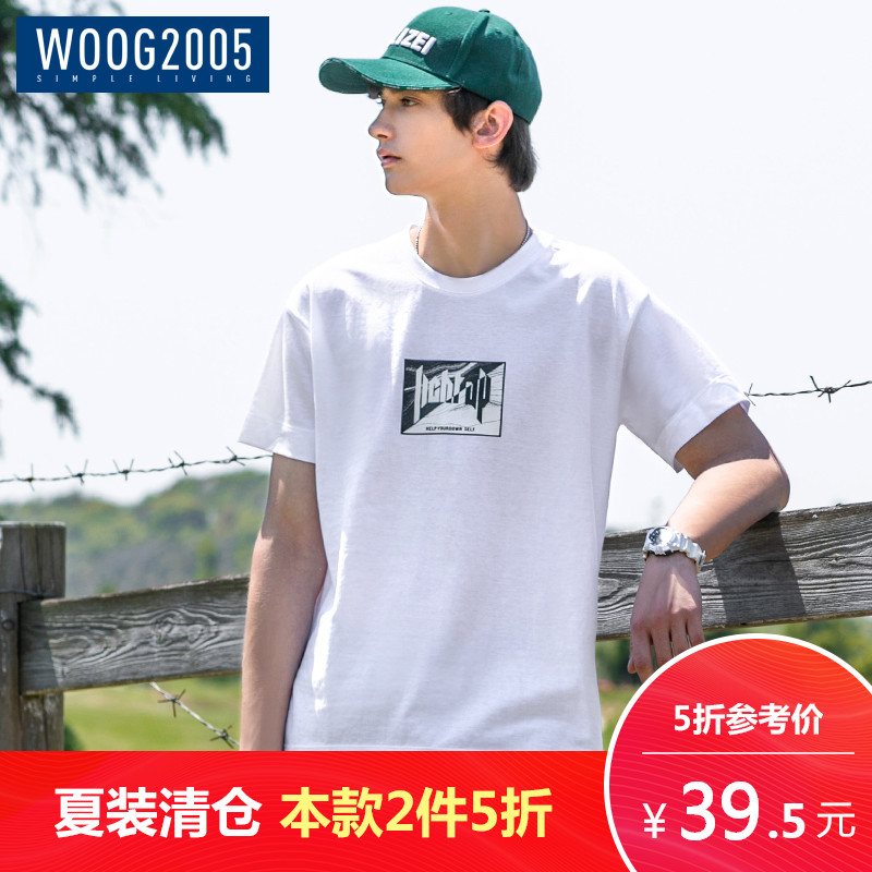 WOOG2005男士白色薄款圆领短袖t恤 2018夏装宽松简约字母印花半袖