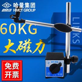 哈量正品强力磁力表座CZ-6A/WCZ-6B万向磁性百分表座千分表座60KG图片