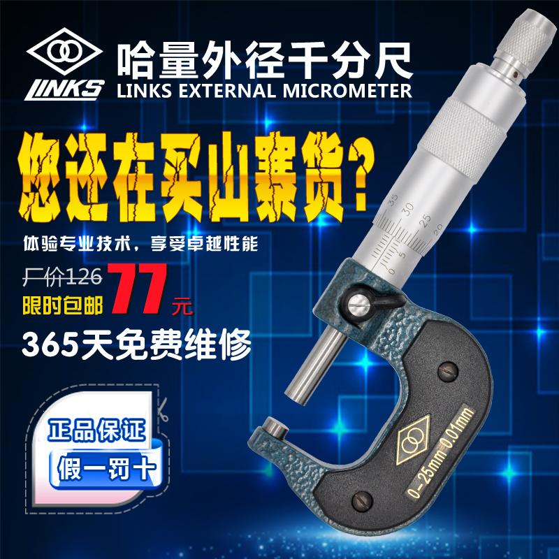 Количество подлинный наружный диаметр микрометр правитель 0-25-50-75-100-150-300mm 0.01 спираль мера микро устройство