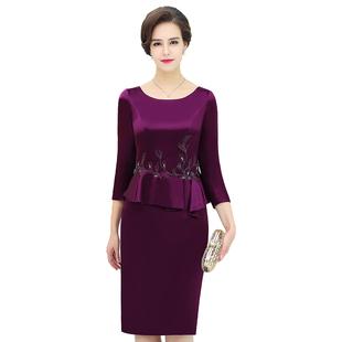 清凡婚礼妈妈装高贵结婚喜婆婆妈妈礼服2021秋装洋气连衣裙大码紫