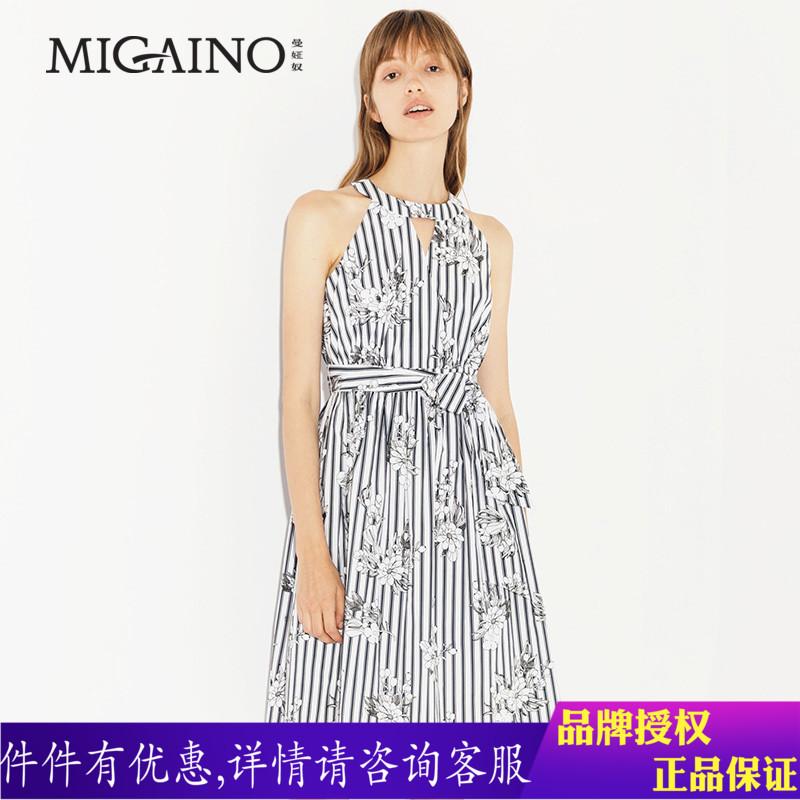 曼娅奴女装印花条纹连衣裙2018春季新款挂脖露肩中长裙MI12DD042