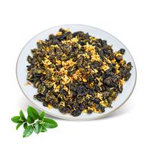 桂花乌龙茶油切黑乌龙茶浓香型高山乌龙茶新茶500g包邮