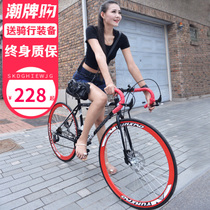 Bend the variable speed dead fly bike mens highway racing live flying bike solid tire double disc brake female adult student