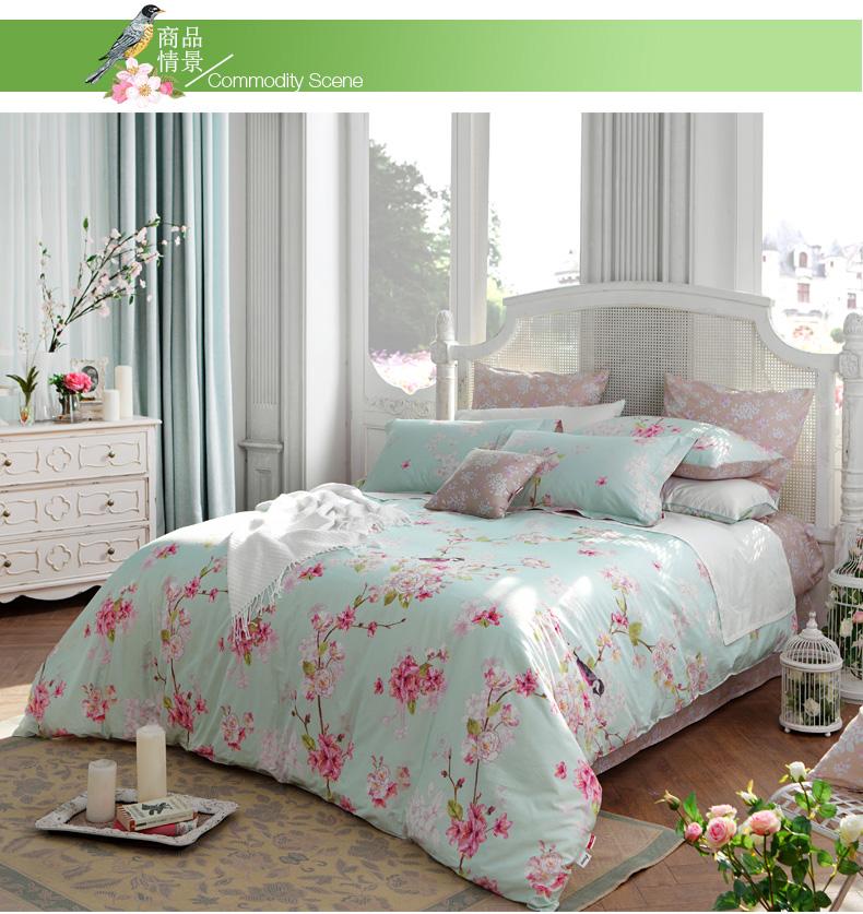 多喜爱全棉四件套1.5M床上用品时尚田园套件纯棉床单被套吉维尼小