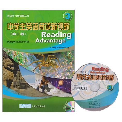 英语学习新视野丛书 第三版 中学生英语阅读新视野 3  含光盘 上海教育出版社