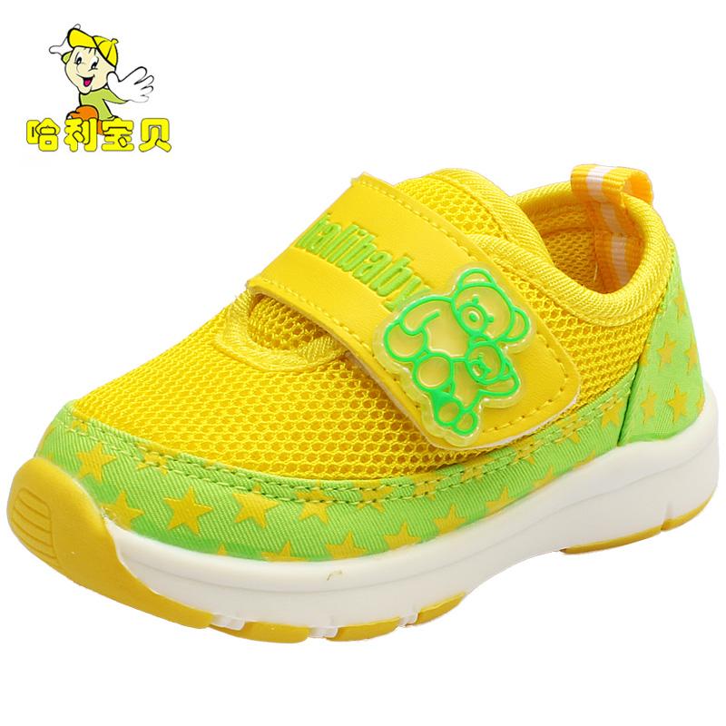 哈利寶貝春 女童防滑學步鞋兒童童鞋男童寶寶網麵鞋女童單鞋