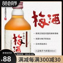 整箱价500MLX6度整箱52年9年升级版原浆2013泸州酒泸州十里香酒业