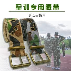 军训服高中生皮带军训用品学生初中生用的裤带男青少年女学生腰带