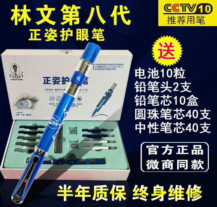 Лес культура положительный поза глаз карандаш восьмой девять поколений золотые пряжки близорукость карандаш положительный поза карандаш правильный положительный сидящий умный карандаш противо верблюд задний