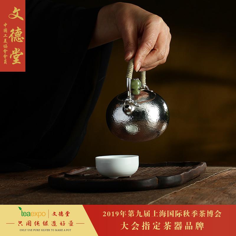 文徳堂と田玉摘提梁西施300 mlの銀壺を手作りして純銀999富貴菊を一枚作って急須に入れます。