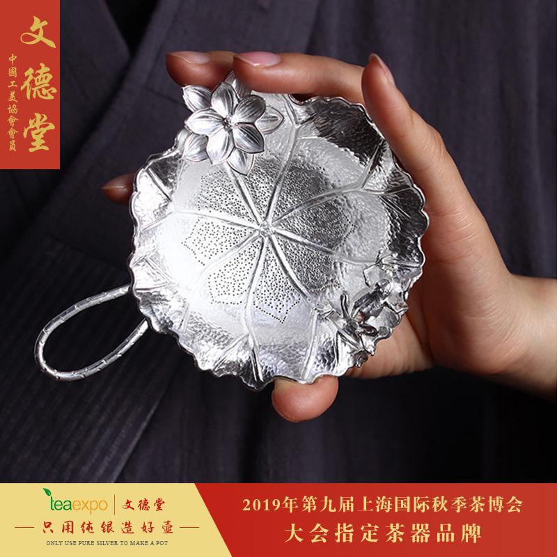 Wendetang silver 999 hand made tea set