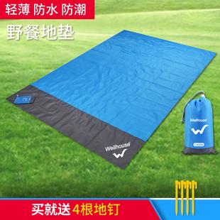 野餐垫布户外地垫防潮垫便携轻便折叠防水野炊沙滩垫露营草坪垫子价格