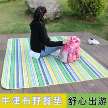 Picnic mat outdoor portable children's picnic mats foldable mats thick waterproof grass beach mat