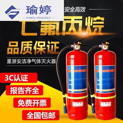 气体灭火器 七氟丙烷谁用过好用吗