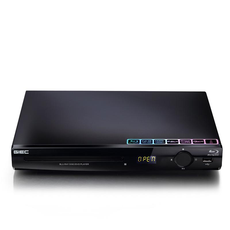 GIEC/杰科 BDP-G2805高清蓝光DVD影碟机家用VCD/CD机M4光盘播放器