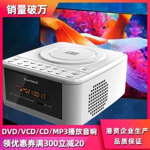 便携式dvd家用u盘mp3英语cd机