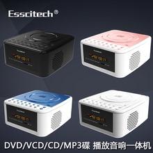 便携式DVD播放机家用CD机U盘MP3英语光盘复读机儿童VCD影碟机音响