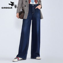 Brother's girl's new jeans in spring and summer 2020 women's wide leg pants wide leg pants women's high waist sagging feeling a100066