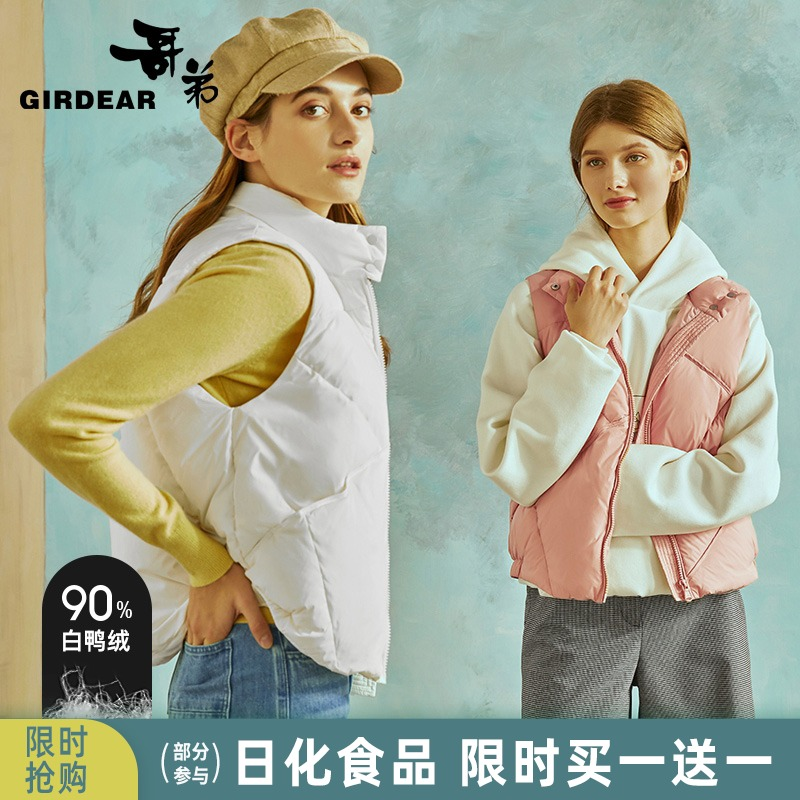 Brother 2021 new spring light and thin stand-up collar waistcoat down jacket cotton short jacket lady A400475