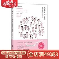 教育学家庭教育孩子书籍畅销书规律教育孩子帮助妈妈了解基本心理学正版包邮用心理学妈妈一定要懂岁前13孩子