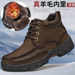 德国骆驼动感冬季羊毛加绒雪地靴
