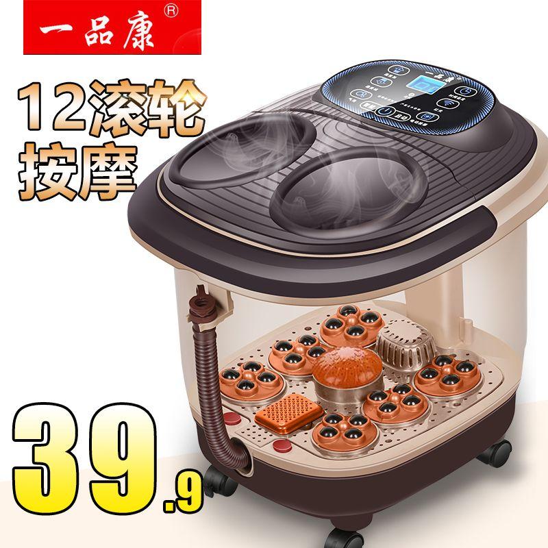 全自動足湯電動マッサージ加熱家庭用足マッサージ機恒温燻蒸足湯足湯足湯器