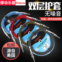 Kirlin Colin wiring Electric box guitar connection wire electric guitar line 6 meters electric bass speaker cable