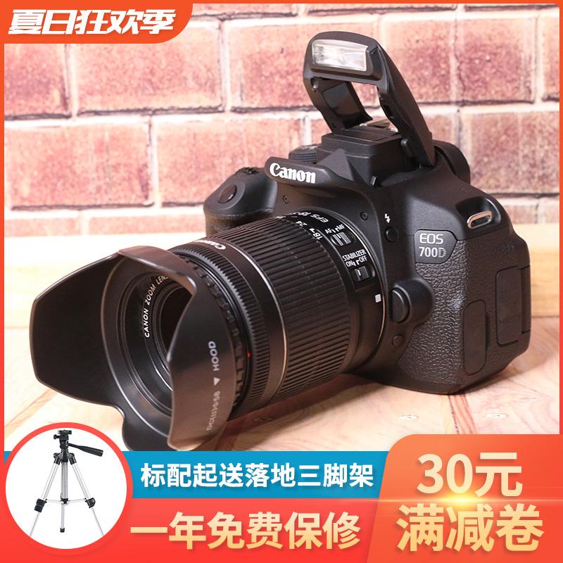 入门级Canon/佳能EOS 70...