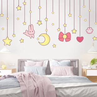墙纸自粘卧室温馨衣柜贴纸翻新少女心房间布置门贴装饰个性创意