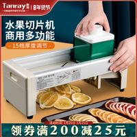 唐雅水果切片机切片器切柠檬果蔬土豆切片奶茶店厨房商用神器配件