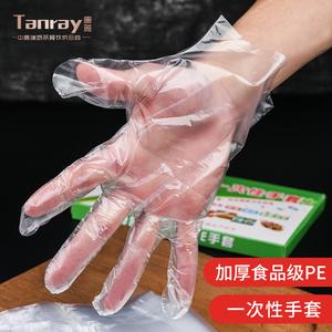 唐雅万诺日一次性手套PE透明加厚食品餐饮食品级乳胶100只装盒装