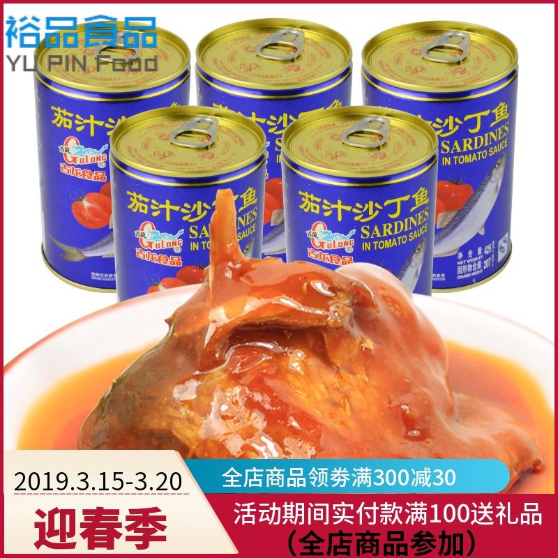古龙茄汁沙丁鱼罐头425g*5