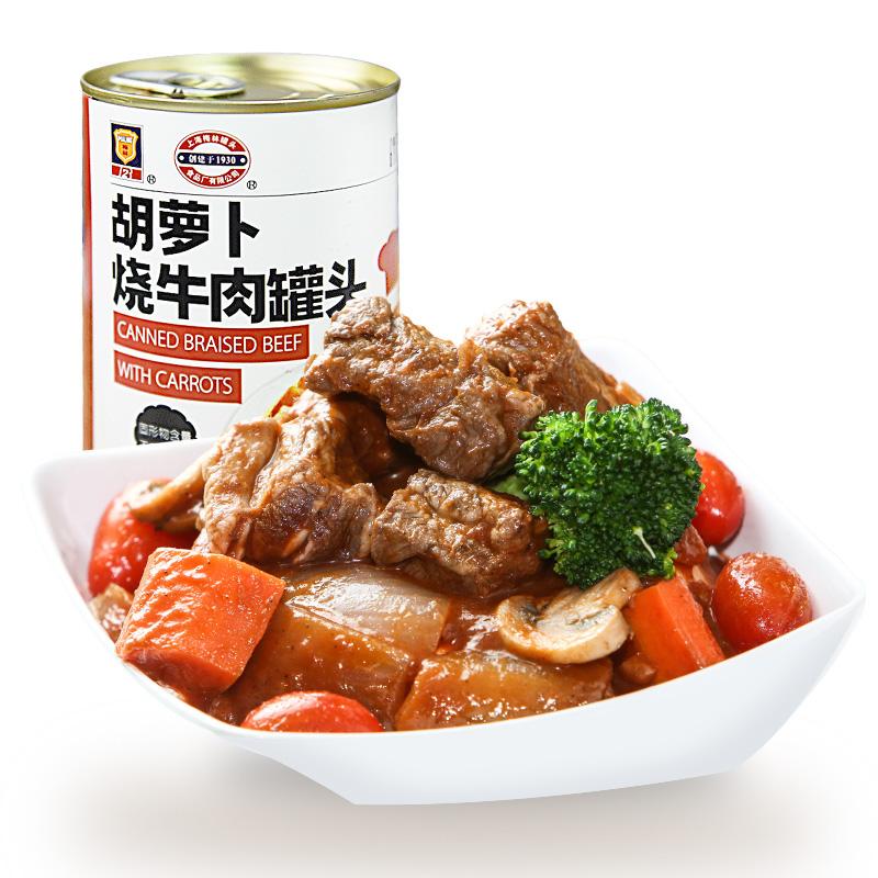 梅林 胡萝卜烧牛肉罐头400g 清淡美味家常下酒菜户外旅游速食