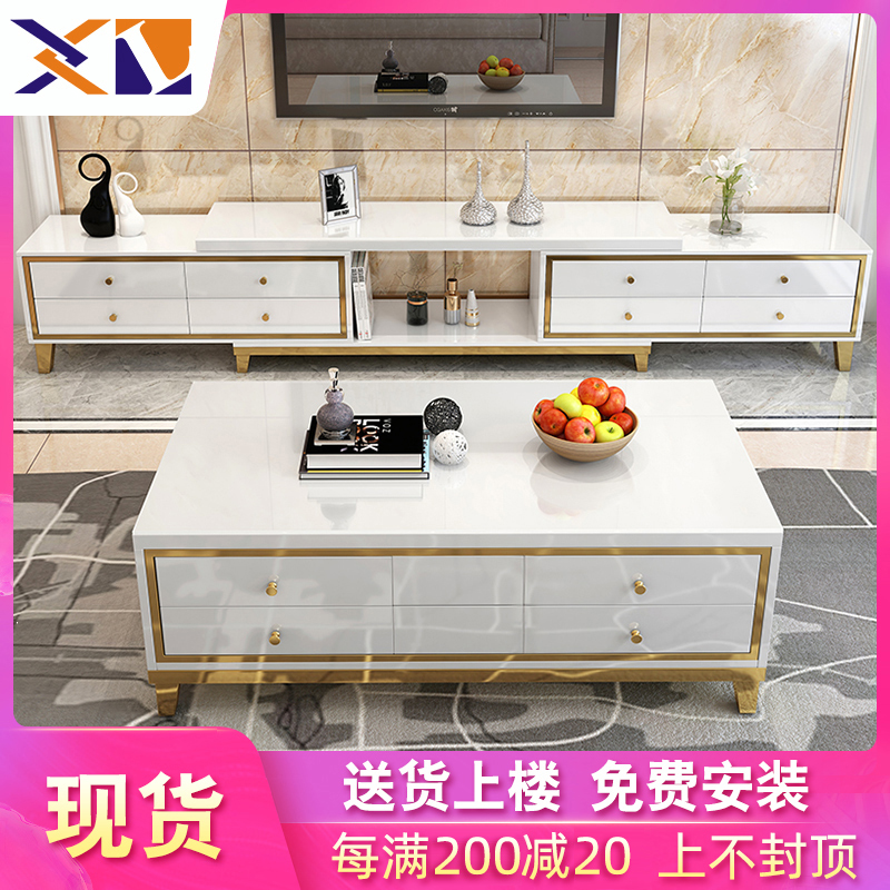 Light luxury TV cabinet tea table combination post modern simple Nordic style retractable fashion high end long solid wood furniture