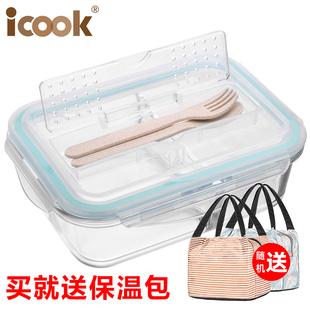 玻璃飯盒便當盒上班族學生保溫飯盒分隔型保鮮盒碗微波爐加熱飯盒