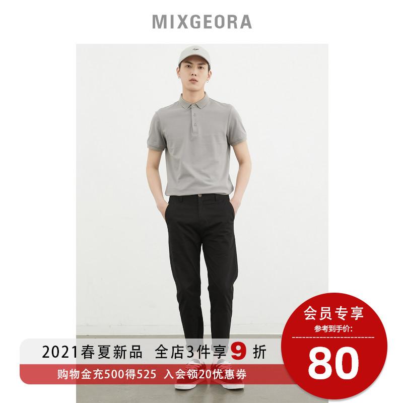 翻领短袖男2021春夏日系修身polo衫评价如何