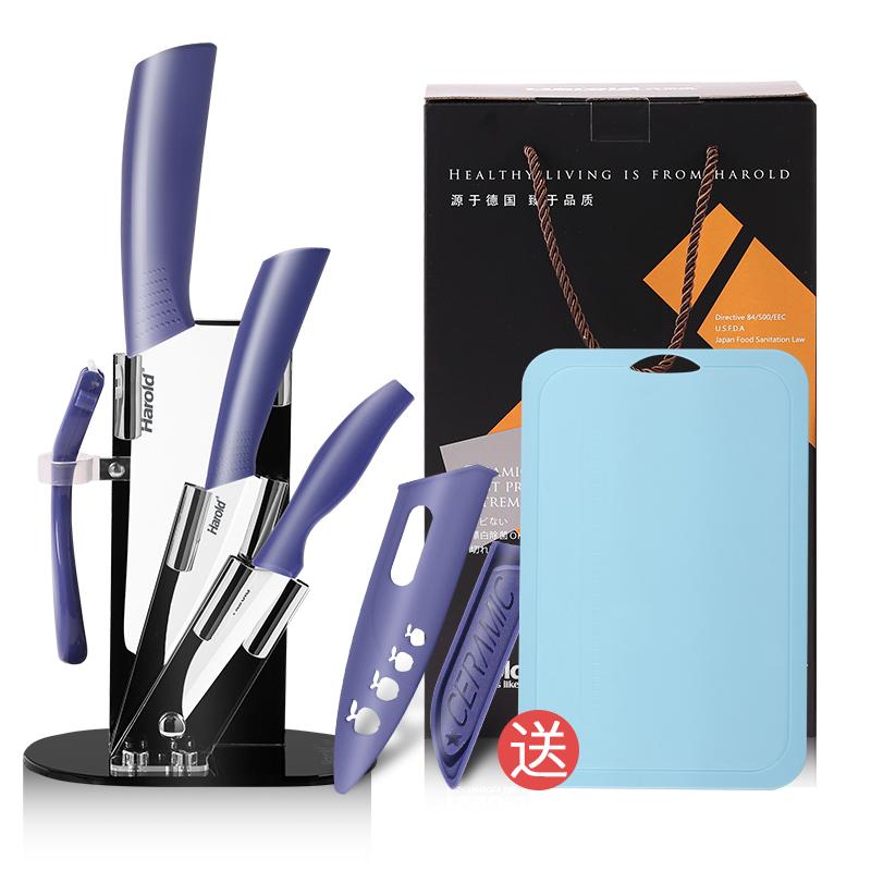 Наборы кухонных ножей Артикул 44746434935