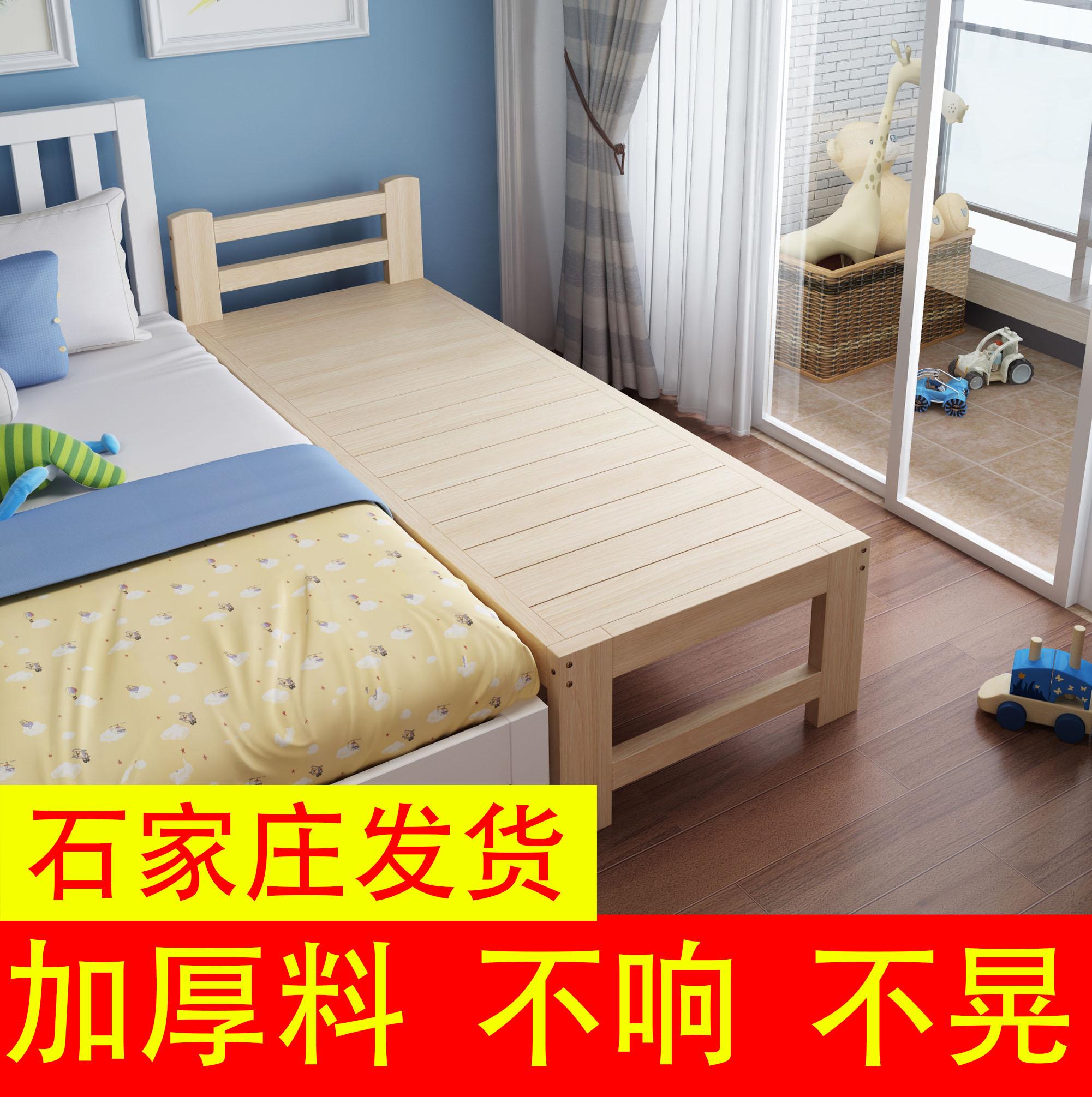 ベッドの拡張子のベッドの子供用ベッドのガードレール付きのシングルベッドをカスタマイズしました。